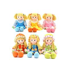 GLOBO - My Sweets (Peluche di colori diversi )