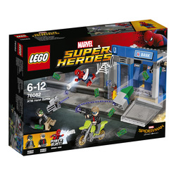 LEGO - 76082 - ATM Heist Battle