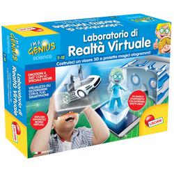 LISCIANIGIOCHI - Laboratorio di Realta' Virtuale