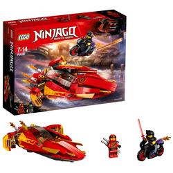 LEGO - 70638 - Katana V11