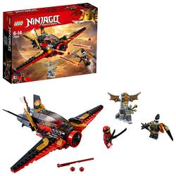 LEGO - 70650 - L'Ala Del Destino